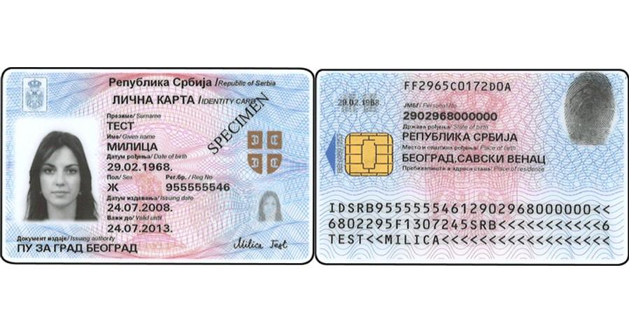 licna karta srbije Читач личних карата | Notar – Srbija licna karta srbije